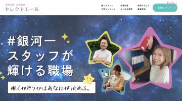 スクリーンショット 2021-09-09 15.03.42